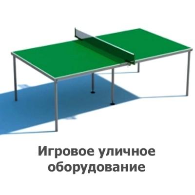 02-07-0002 Игровое уличное оборудование