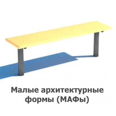 02-08-0003 Малые архитектурные формы (МАФы)